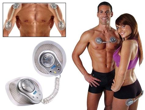 Gym-Duo-Elektrikli-Fitness-Aleti-1.jpg